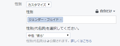 f:id:miyuki-morikawa-2011:20180529141157p:plain
