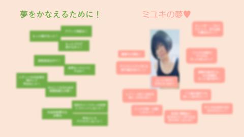 f:id:miyuki-morikawa-2011:20180606071934p:plain