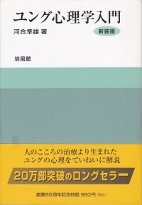 f:id:miyuki-morikawa-2011:20181018084206p:plain