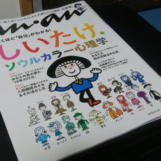 f:id:miyuki-morikawa-2011:20181121112630p:plain