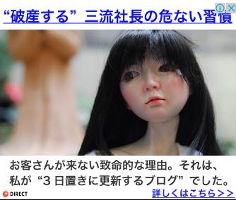 f:id:miyuki-morikawa-2011:20181216074737p:plain