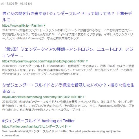 f:id:miyuki-morikawa-2011:20190126081521p:plain