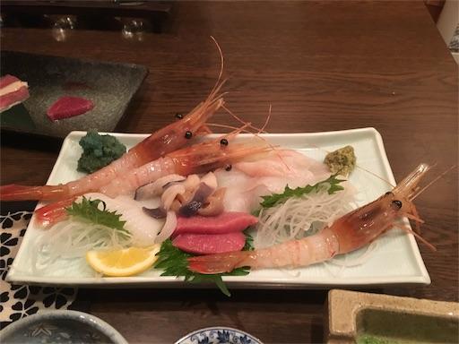 f:id:miyuki-w-w-ikuyim:20170109132328j:image