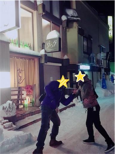 f:id:miyuki-w-w-ikuyim:20170112114454j:image