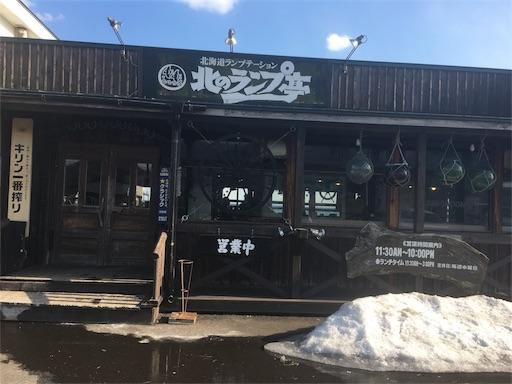 f:id:miyuki-w-w-ikuyim:20170305215654j:image