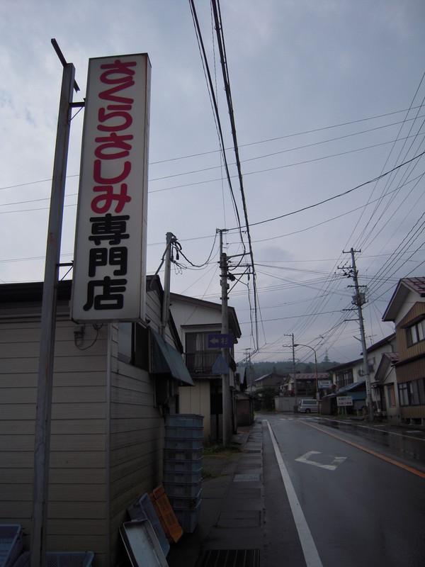 f:id:miyuki04:20080814110216j:image:w450
