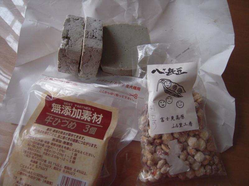 f:id:miyuki04:20100308081740j:image:w400