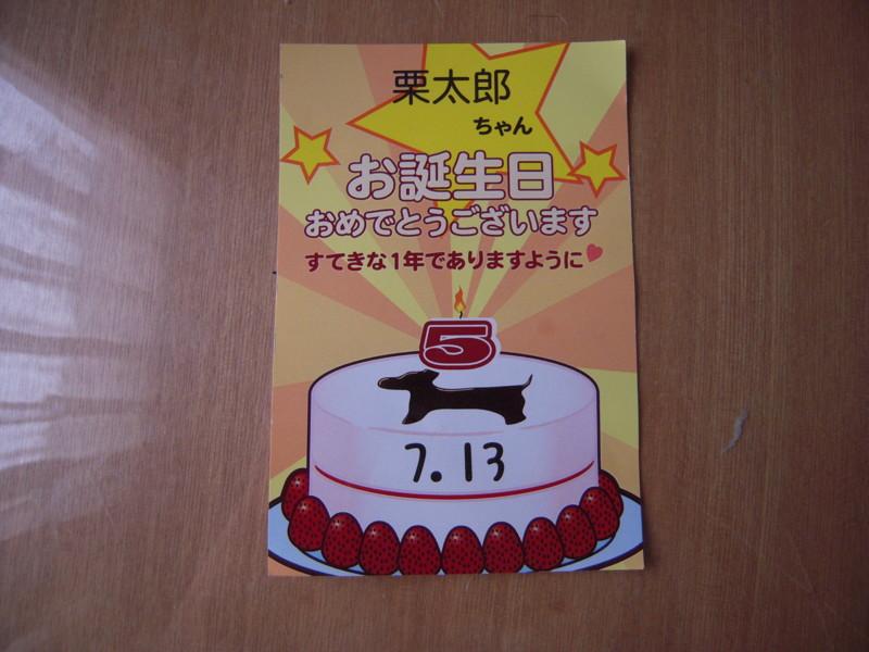 f:id:miyuki04:20100707081340j:image:w400