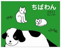 f:id:miyuki1967:20100910084653j:image:w200