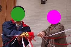 f:id:miyuki1967:20110207115200j:image:left
