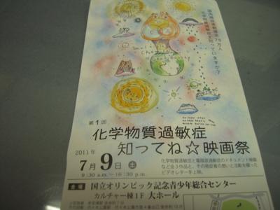 f:id:miyuki1967:20110414163542j:image