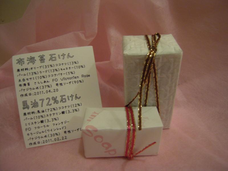 f:id:miyuki1967:20110522144858j:image:w400