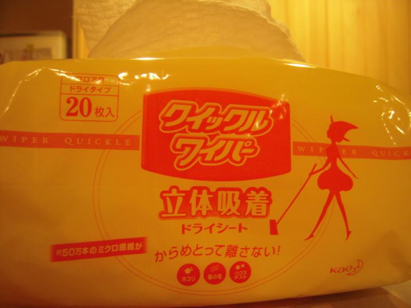 f:id:miyuki1967:20110613235935j:image:w400
