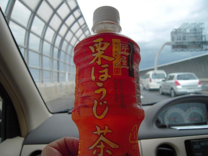f:id:miyuki1967:20111001095157j:image:w400
