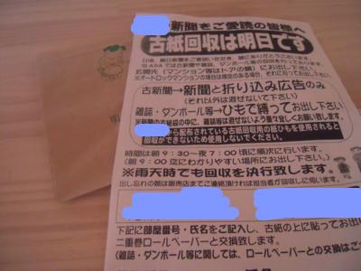 f:id:miyuki1967:20111109081004j:image