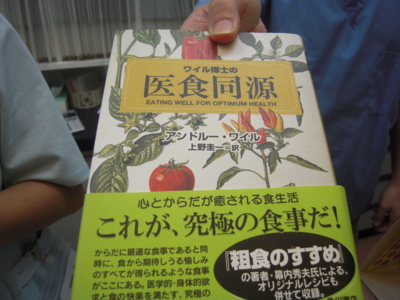 f:id:miyuki1967:20111112192846j:image