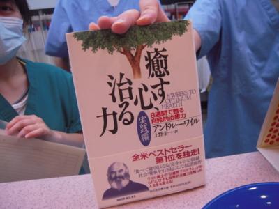 f:id:miyuki1967:20111112193043j:image