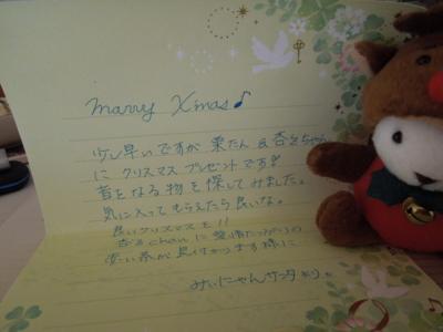 f:id:miyuki1967:20111228080826j:image