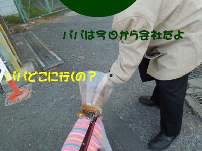 f:id:miyuki1967:20120107221956j:image