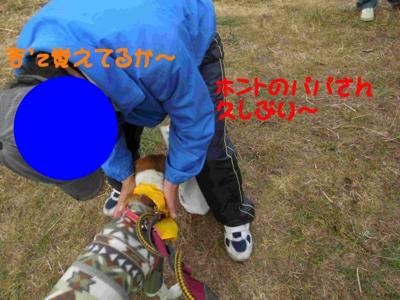 f:id:miyuki1967:20120116100157j:image