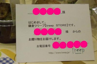 f:id:miyuki1967:20120217092415j:image
