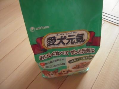 f:id:miyuki1967:20120417080918j:image