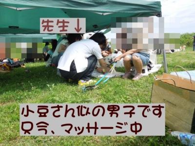 f:id:miyuki1967:20120717090759j:image