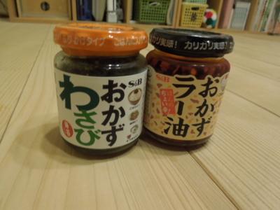f:id:miyuki1967:20121119210721j:image