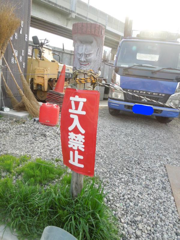 f:id:miyuki1967:20130410070900j:image:w400