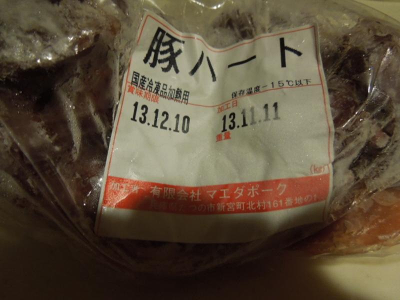 f:id:miyuki1967:20131122180344j:image:w400