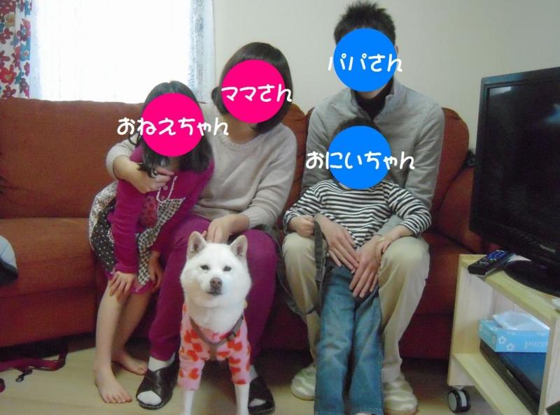 f:id:miyuki1967:20131216102132j:image:w400
