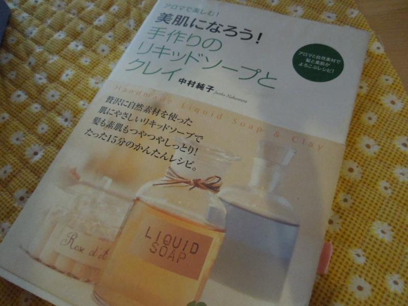 f:id:miyuki1967:20140130074514j:image:w400
