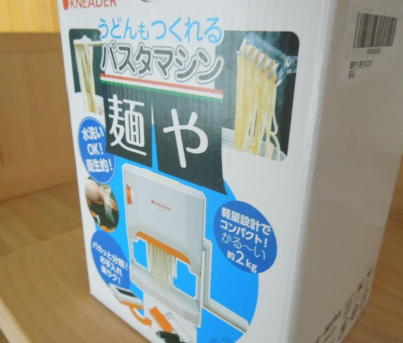 f:id:miyuki1967:20140215212923j:image:w400