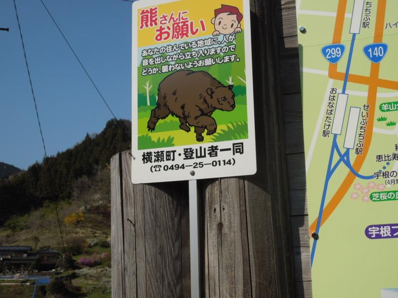 f:id:miyuki1967:20140411144517j:image:w400
