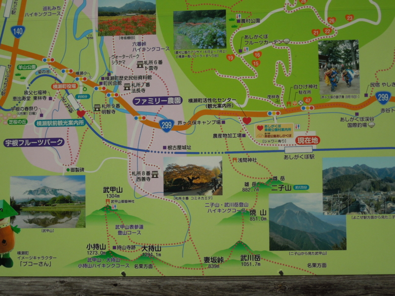 f:id:miyuki1967:20140411144537j:image:w400