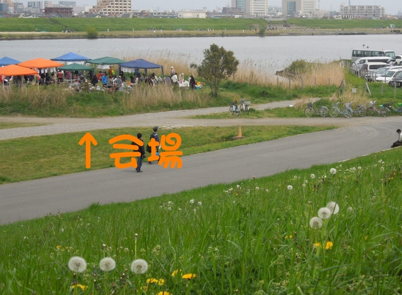 f:id:miyuki1967:20140421103233j:image:w400