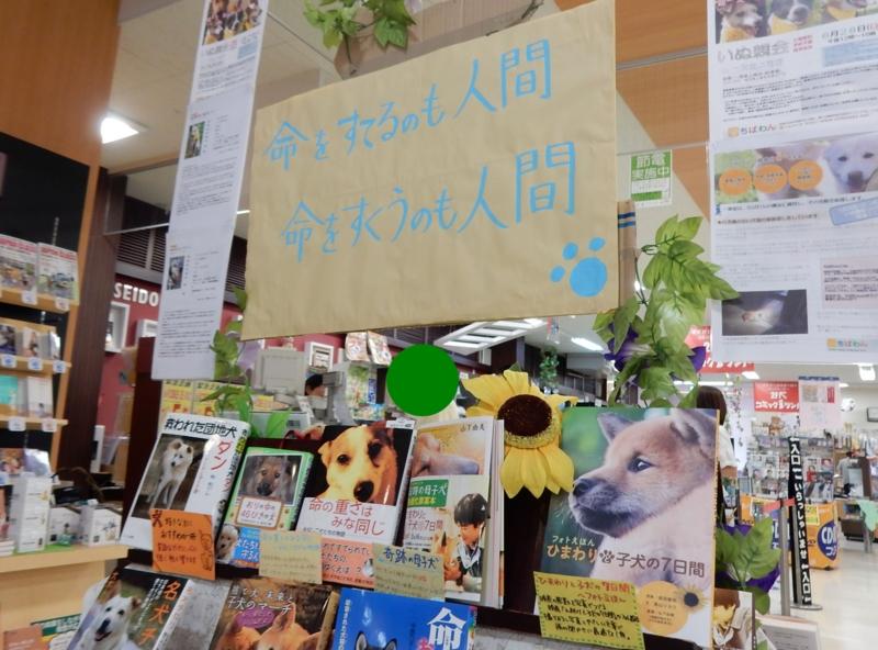 f:id:miyuki1967:20150629093741j:image:w450
