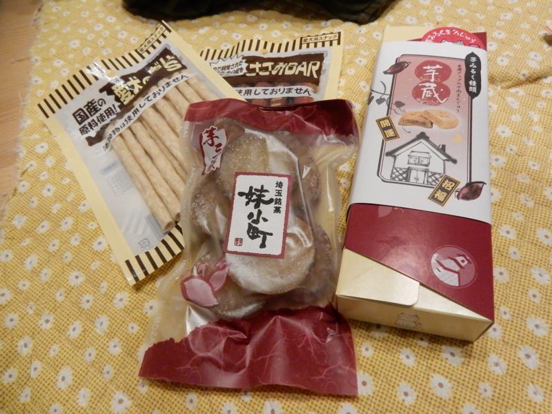 f:id:miyuki1967:20151130104001j:image:w450