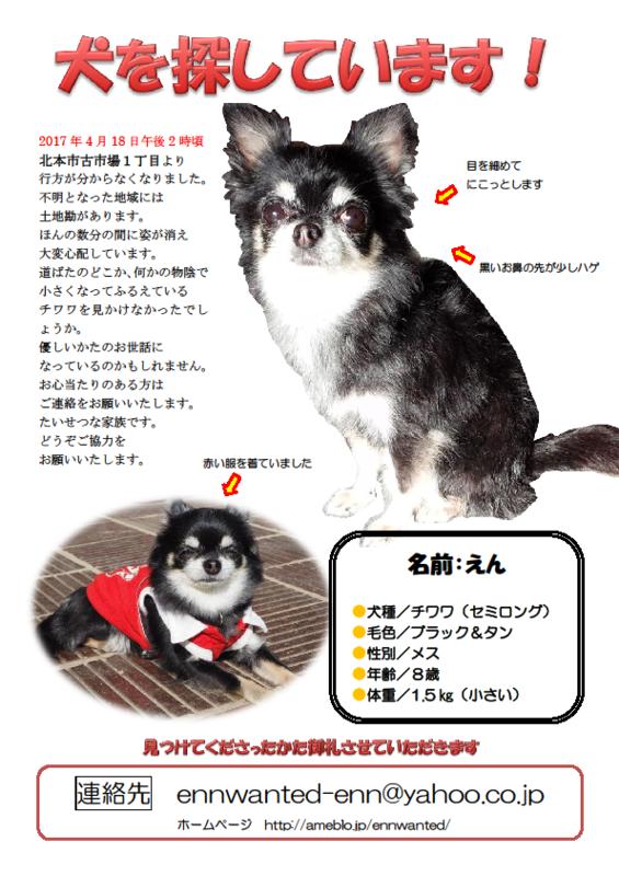 f:id:miyuki1967:20170428114302p:image:w450