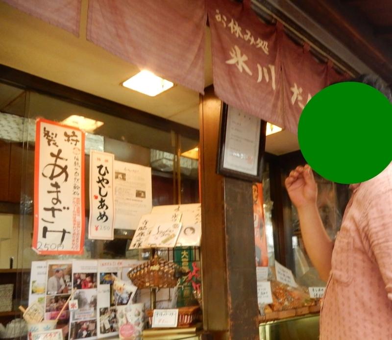 f:id:miyuki1967:20170824084950j:image:w450