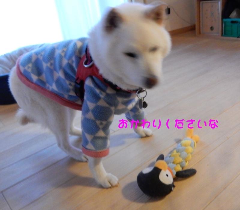 f:id:miyuki1967:20180125110717j:image:w450