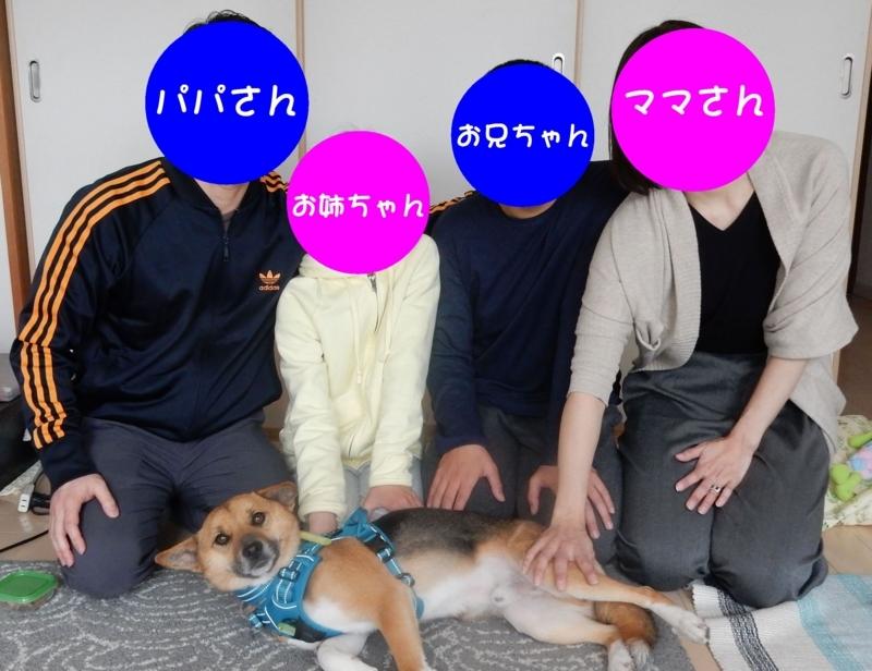 f:id:miyuki1967:20180323152335j:image:w450