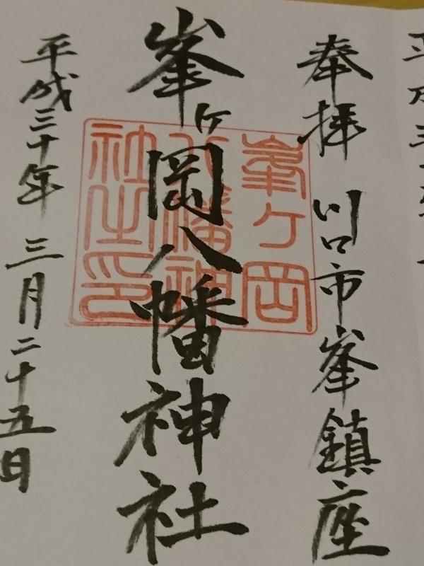 f:id:miyuki1967:20180403120123j:image:w450