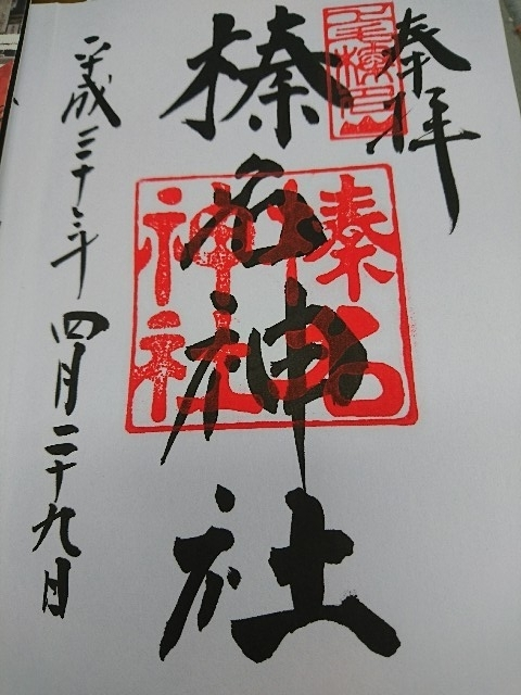 f:id:miyuki1967:20180515152239j:image:w450
