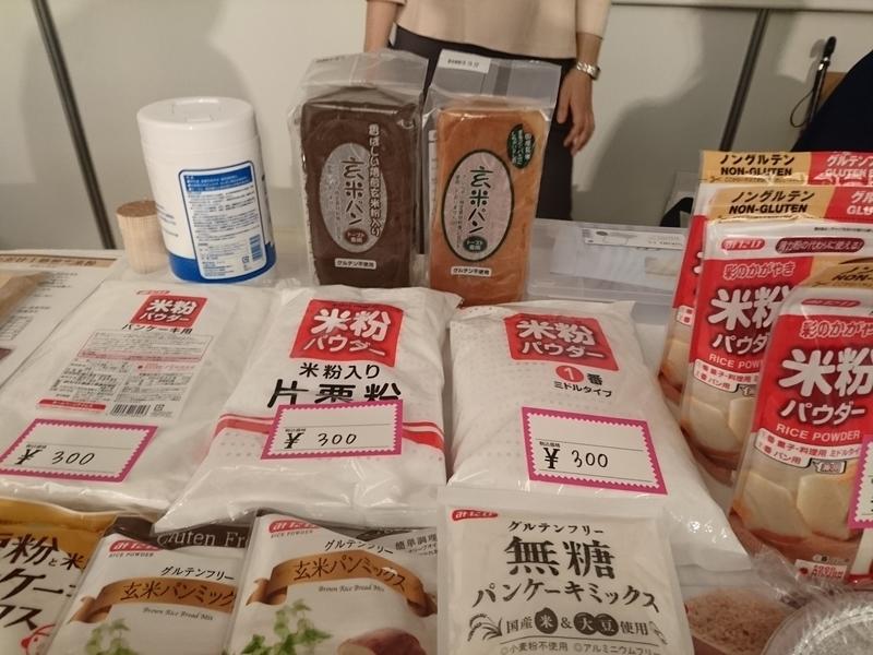 f:id:miyuki1967:20181017111519j:image:w450