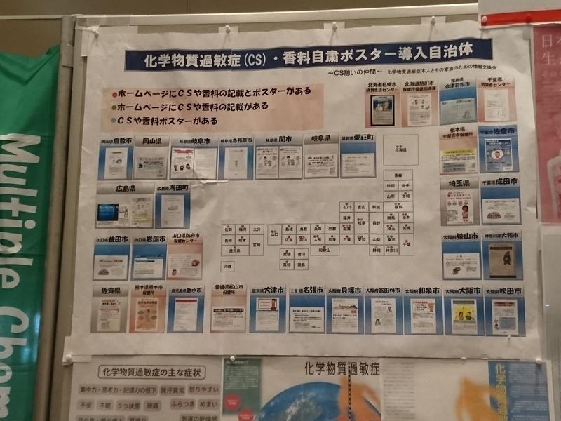 f:id:miyuki1967:20181126111709j:image:w450