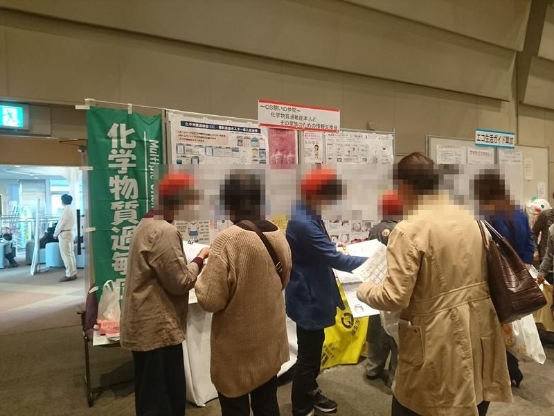 f:id:miyuki1967:20181126111712j:image:w450