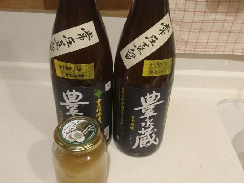 f:id:miyuki1967:20181226125136j:image:w450