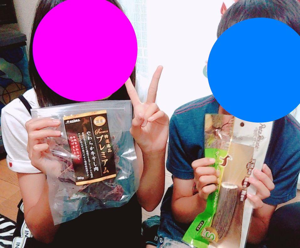 f:id:miyuki1967:20190703103601j:plain:w450