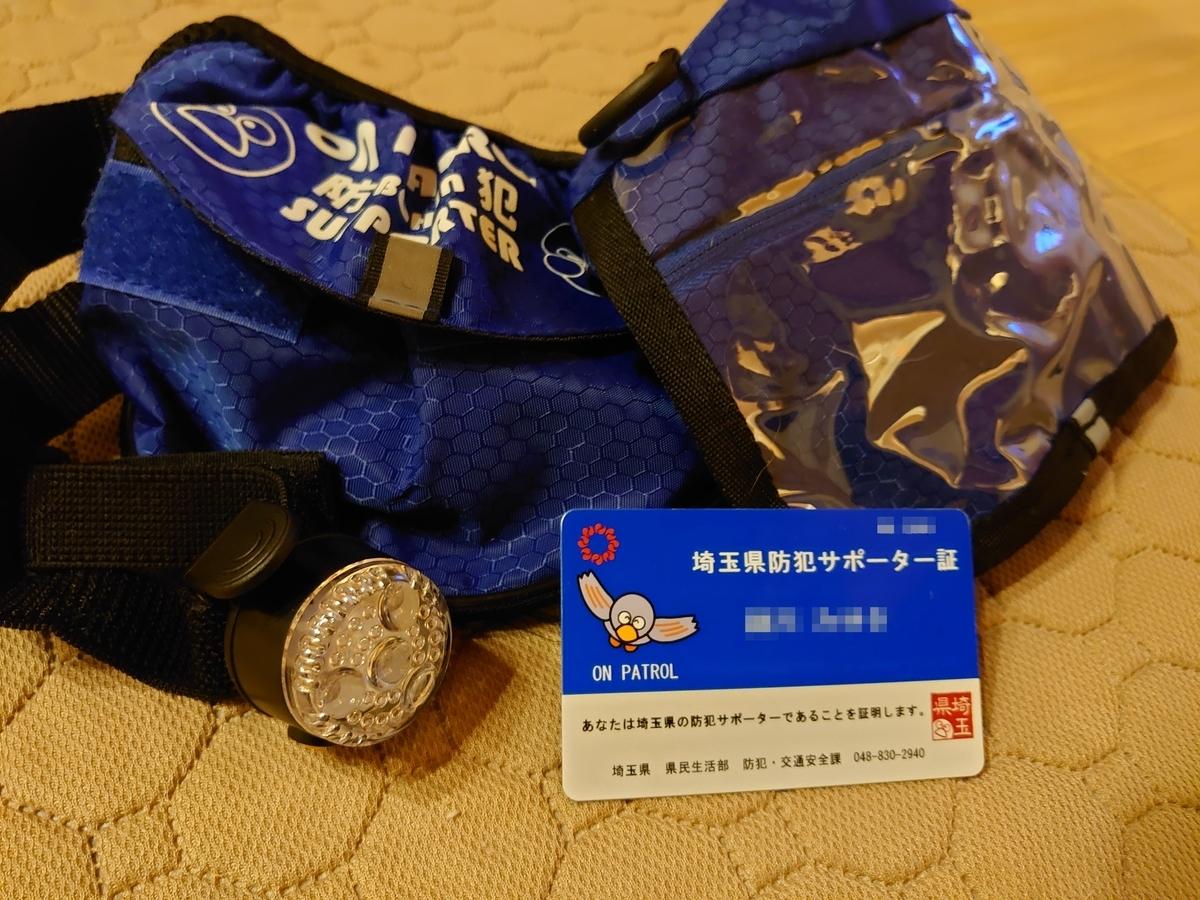 f:id:miyuki1967:20200118100359j:plain:w450